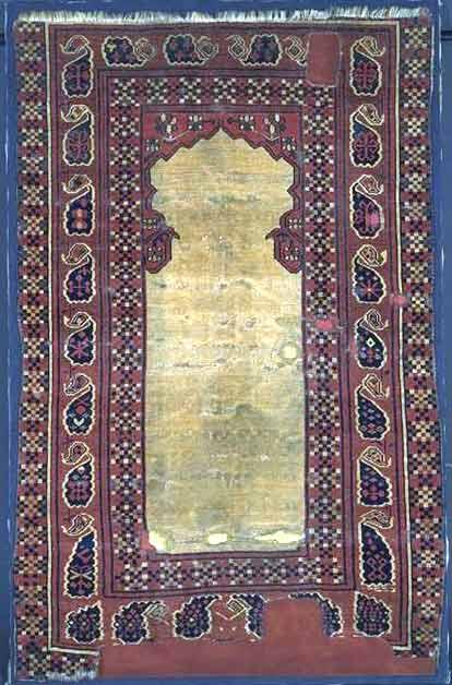 La alfombra mas bella del mundo reflexiones de un - Mundo alfombra ...